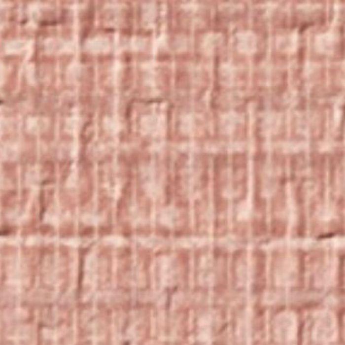 RF-3394 フレッシュ 抗菌・汚れ防止 エバール 機能性壁紙 不燃