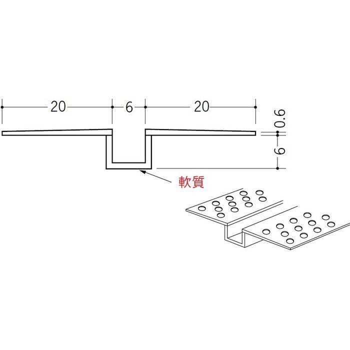 SP-6 穴あき ホワイト 3m 38027-2