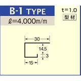B-1 ホワイト (C-221) アルミロールフォーミングスパンドレル ボーダー t=1mm L=4000mm