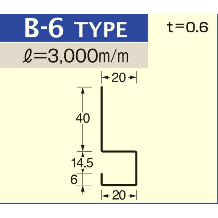 B-6 マットシルバー (C-552) アルミロールフォーミングスパンドレル ボーダー t=0.6mm L=3000mm