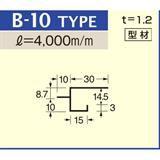 B-10 メタルブラウン (C-115) アルミロールフォーミングスパンドレル ボーダー t=1.2mm L=4000mm