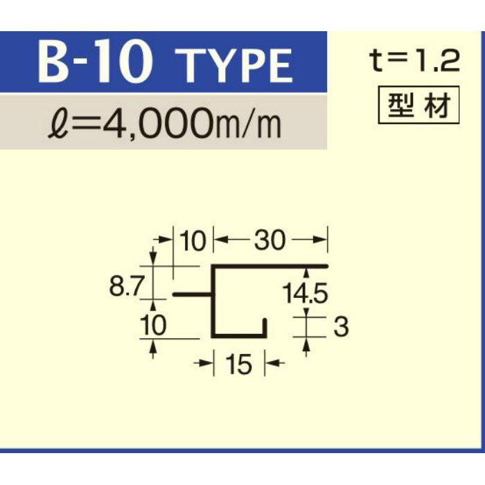 B-10 シルバー (C-331) アルミロールフォーミングスパンドレル ボーダー t=1.2mm L=4000mm