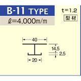 B-11 ホワイト (C-221) アルミロールフォーミングスパンドレル ボーダー t=1.2mm L=4000mm
