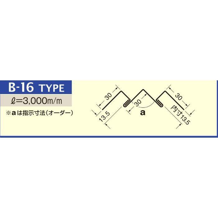 B-16 ブロンズ (C-112) アルミロールフォーミングスパンドレル ボーダー t=0.6mm L=3000mm