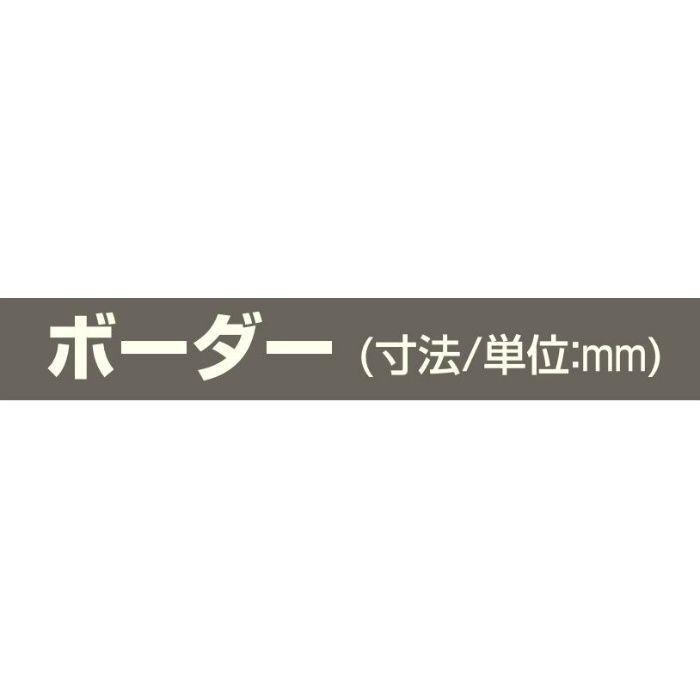 B-16 ウォームブラウン (C-116) アルミロールフォーミングスパンドレル ボーダー t=0.6mm L=3000mm