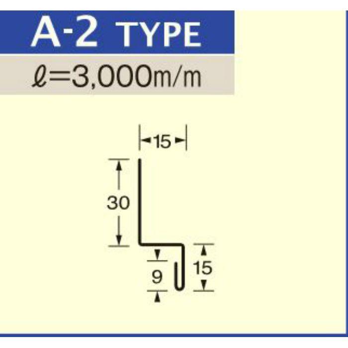 A-2 アーバンウォールナット アルミランバースパンドレル 木目調 ボーダー t=0.6mm L=3000mm