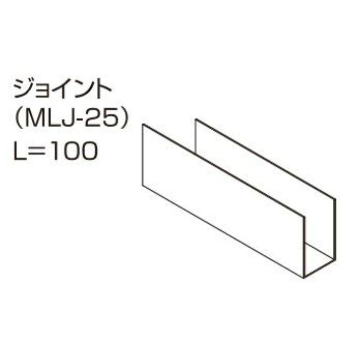 MLJ-25 赤松 アルミデザインルーバー ジョイント t=0.6mm L=100mm
