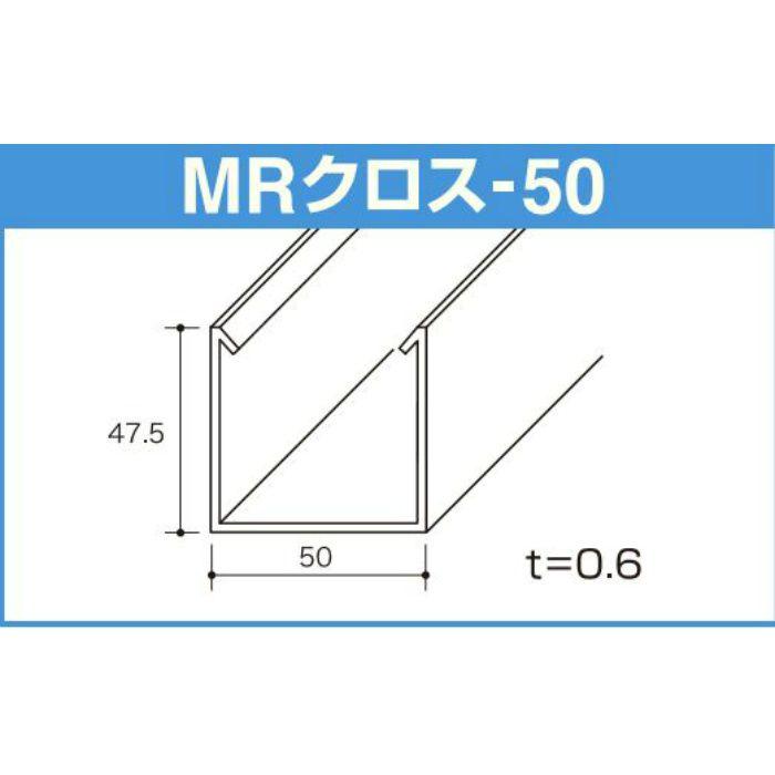 ライトアイボリー (C-222) アルミデザインルーバー MRクロス-50 メインバー t=0.6mm L=2700mm