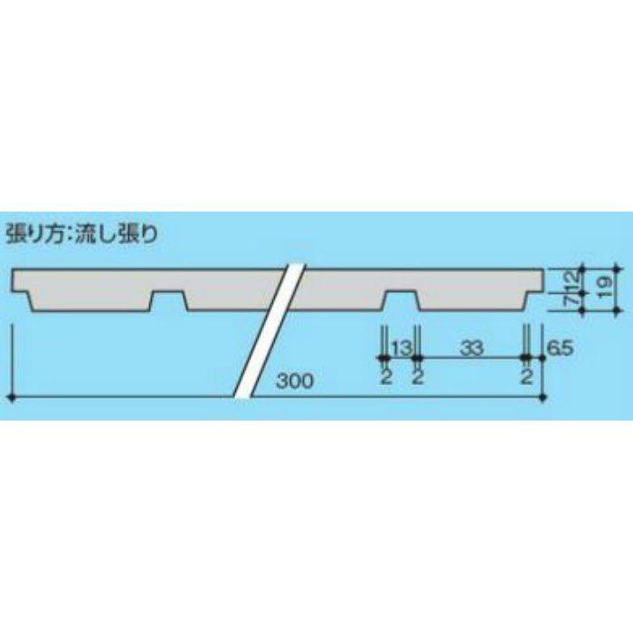 ソーラトン キューブ19 クロス6T 19mm <関東限定>