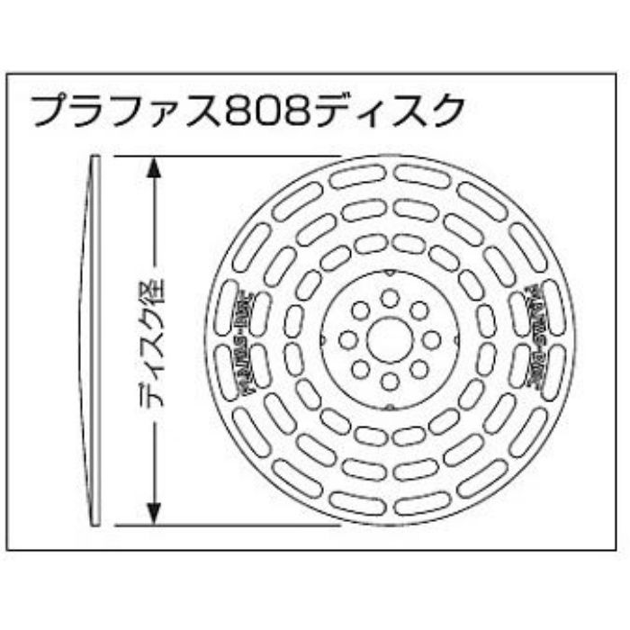 プラファス808 ディスク 白 500本/小箱