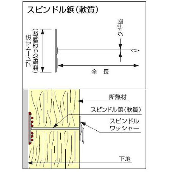 スピンドル鋲 真鍮軟質55 55mm 1000本/小箱