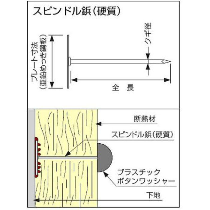 スピンドル鋲 アルミ硬質57 57mm 1000本/小箱