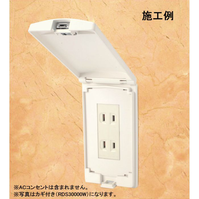 まもれーる・トイレくん ホワイト カギなし / 壁コンセント用セキュリティカバー