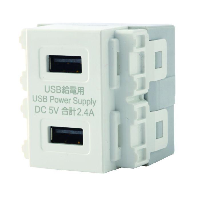 埋込USB給電用コンセント