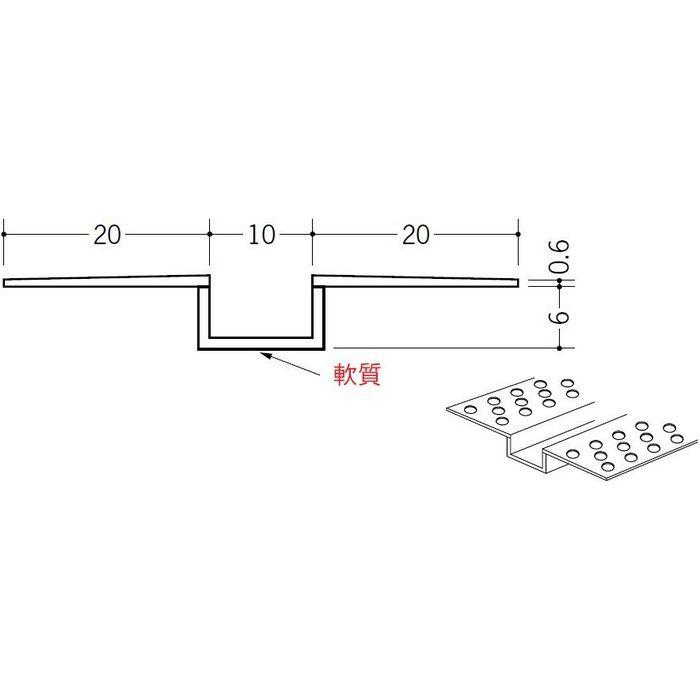 SP-10 穴あき ホワイト 2.5m 38031-1