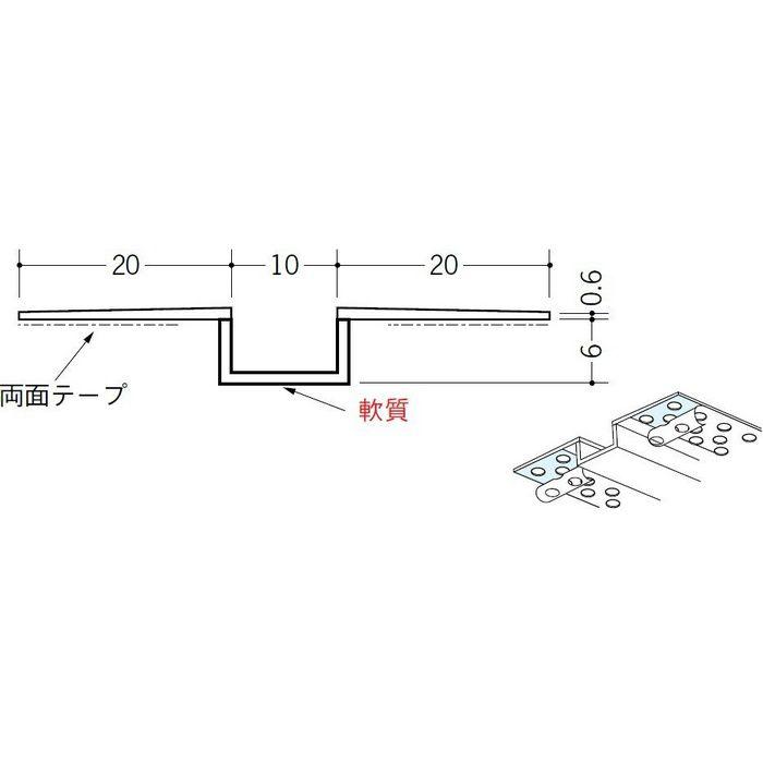 SP-10 穴あき+テープ付 ホワイト 2.5m 38034-1