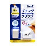 プチマグクリップ MPC-W 白 10セット/ケース