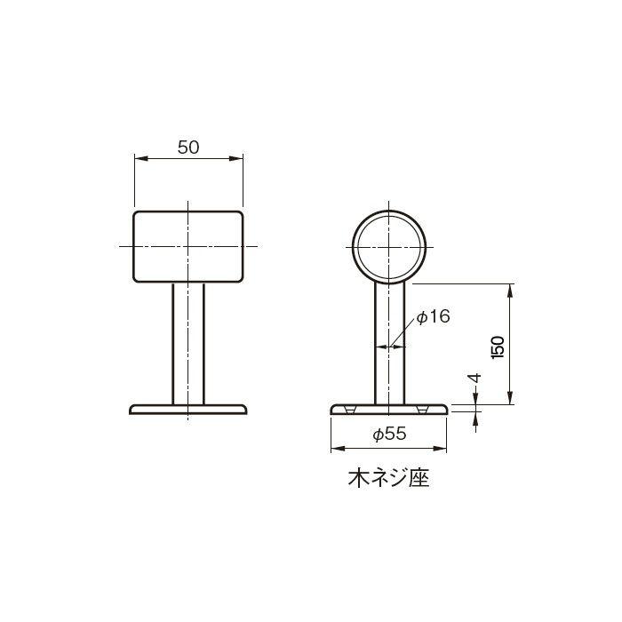 丸受直型 38×150 木ネジ用 222-438