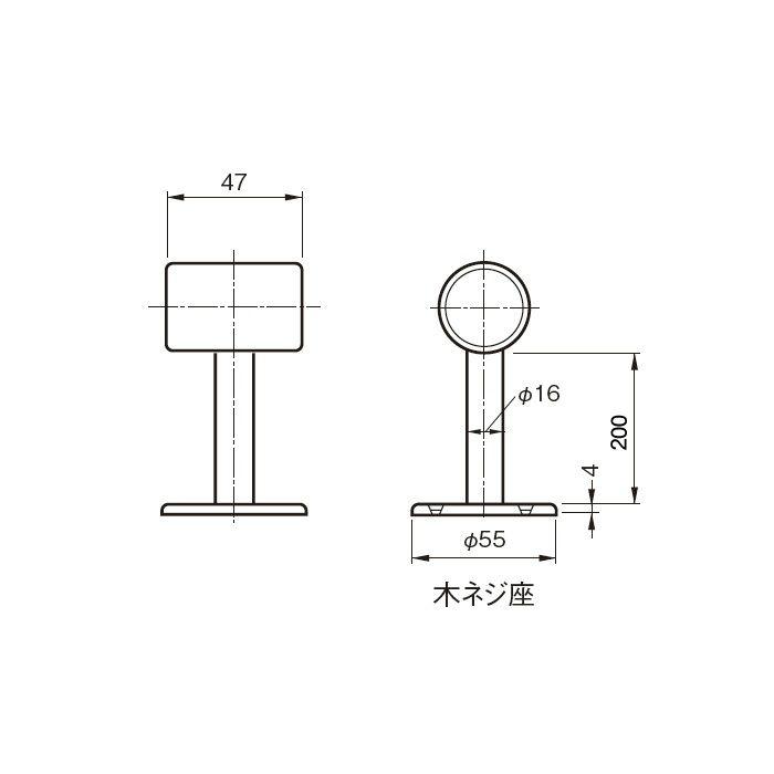 丸受直型 38×200 木ネジ用 222-419