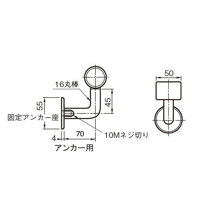 丸受L型 38×70 アンカー用 222-376