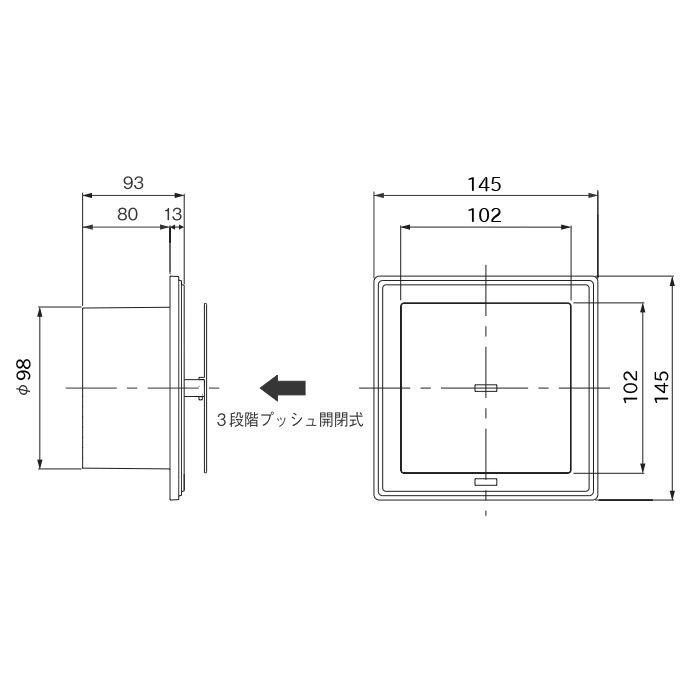 プッシュ式 角型レジスター QRF100L80WG(フィルター付) 317-311 ホワイトグレー 60個/ケース
