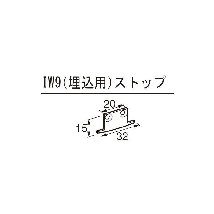ピクチャーレイルギャラリー用 IW9(埋込用)ストップ 514-993 ホワイト 50個/ケース