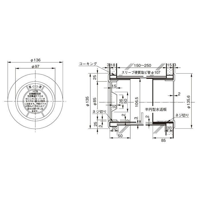 PCクーラーキャップ107型 筒長内部用WG 311-268 ホワイトグレー 40個/ケース