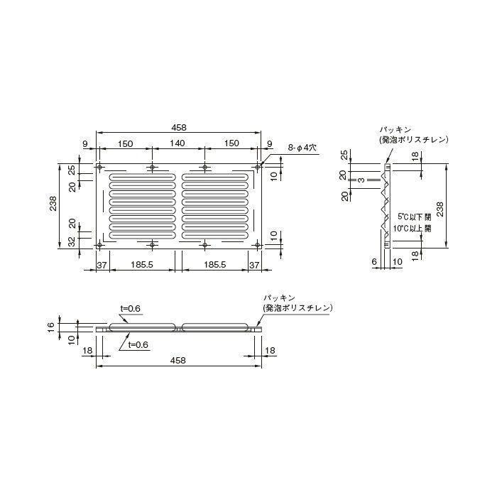 エポック自動床下換気孔 2型 316-851 3枚/ケース