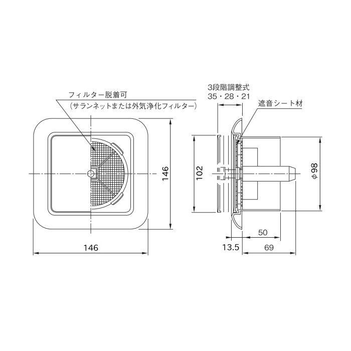 ワンタッチ風量調整型換気孔 KRP 100BWNFH 313-291 クールホワイト 30個/ケース