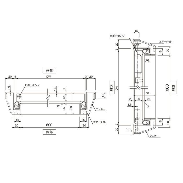 メーター点検口 AT型 600角 451-177 2枚/ケース