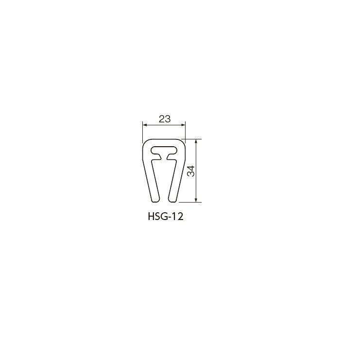 H鋼セーフティーガード HSG-12 452-486 グレー 20本/ケース