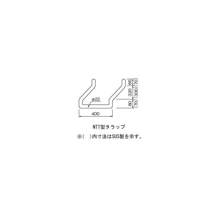 SUS NTT型タラップ 241-723
