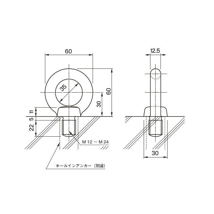 アイボルト M16 242-252