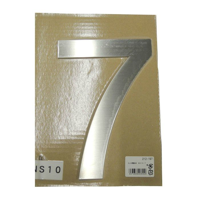 SUS階数表示 NS10 212-197