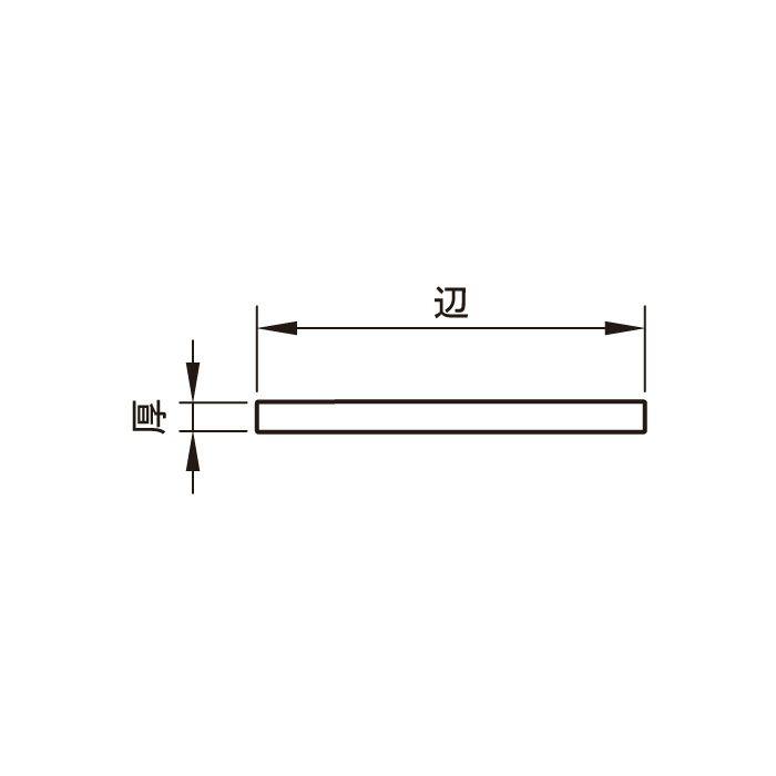平角棒 アルミ材 225-435 シルバー(AL)