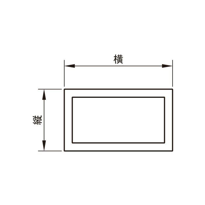 不等辺角パイプ アルミ材 224-434 シルバー(AL)