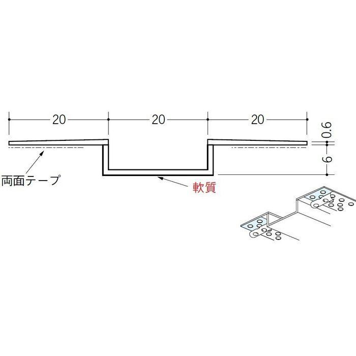 SP-20 穴あき+テープ付 ホワイト 2.5m 34215-1