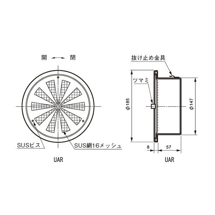 アルミ丸型レジスターUAR 150A16M 313-211 12個/ケース