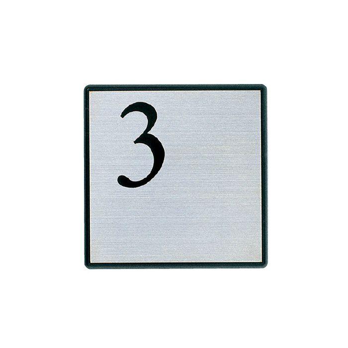 AE-813 階数表示板プレートのみ 211-587