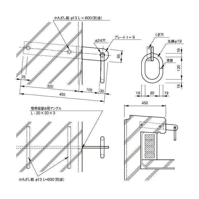 KU吊り金具 45型 242-162 10本/ケース
