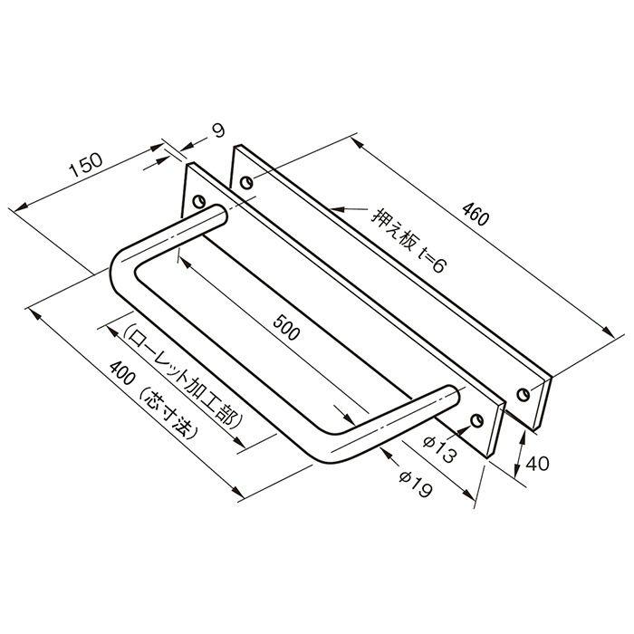 プレート付タラップ19×400 芯寸法 ローレット付 241-507 10本/ケース