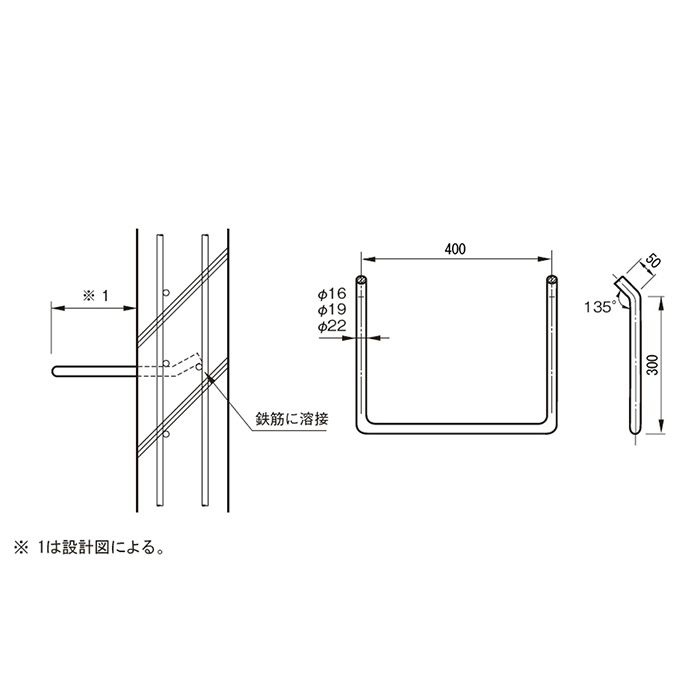 SUSタラップ 直径16×400×300 241-215 10本/ケース