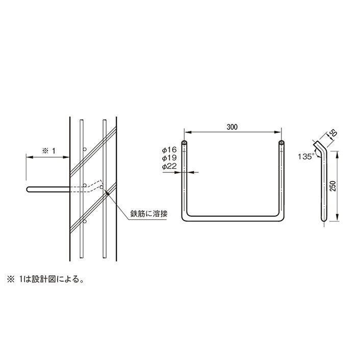 SUSタラップ 直径16×300×250 241-211 10本/ケース
