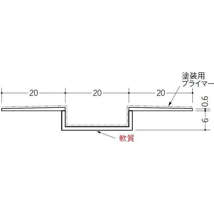 SP-20 塗装用プライマー付 ホワイト 2.5m 34214-1