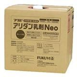 ANNC4L アリダン乳剤Neoクリア4L クリア 4缶/ケース