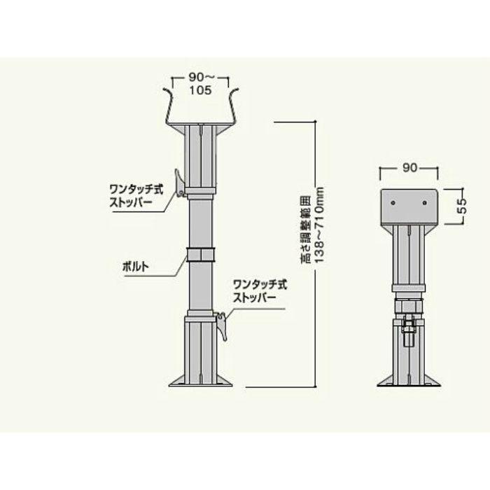 プラ束宝生 560P PR-W