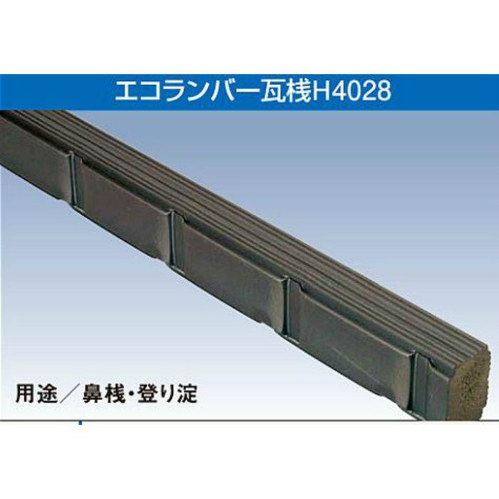 ELHR3 エコランバー瓦桟 H4028 クロ 8本/ケース
