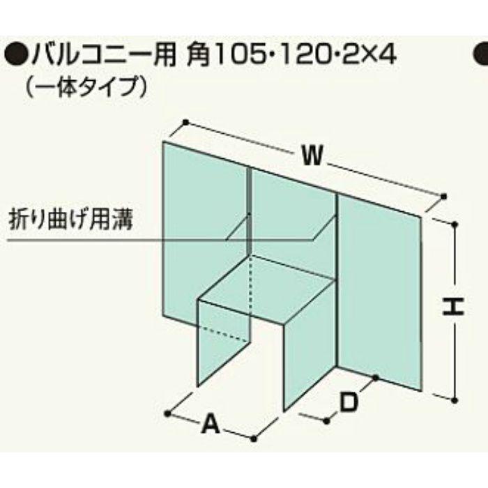 WTBK24 ウェザータイト バルコニー用 角2×4 グリーン