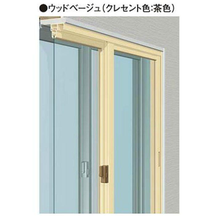 W2701-3600 H300-615 引違い単板(4枚建) ウッドベージュ メルツエンサッシ内窓