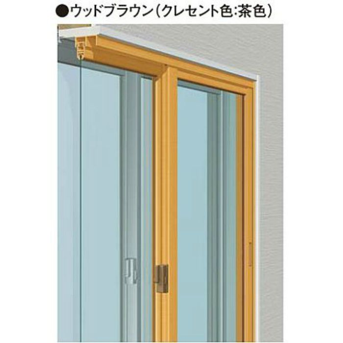 W1851-2700 H1231-1450 引違い単板(4枚建) ウッドブラウン メルツエンサッシ内窓